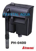 Навісний зовнішній фільтр Atman HF-0400