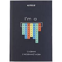 Словник з іноземної мови, А5 60 арк. Sarcasm Kite