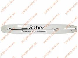 Шина для бензопил 18 дюймів Saber (68 ланок,3/8).