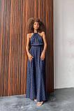 Гарна Сукня Жіноча Літній Максі, фото 2