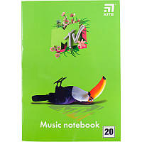 Зошит для нот А4 20арк MTV-1 Kite