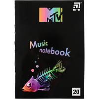 Зошит для нот А4 20арк MTV-2 Kite