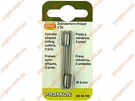 Міні (розхідник) фреза PROXXON 28726