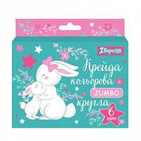 """Крейда кольорова Jumbo 6 шт""""Bunny"""" 1Вересня"""