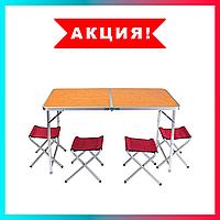 Стол раскладной для пикника усиленный с 4 стульями для кемпинга, тол туристический, размер 120*60*70