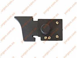 Кнопка для щіткової шліфмашини Титан ПШМ13-120.