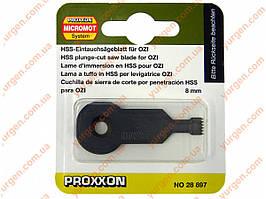 Міні відрізний сегмент PROXXON 28897 для OZI/E