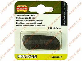 Міні (розхідник) диск відрізний PROXXON 28812