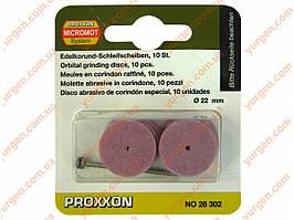 Міні (розхідник) шліфувальна насадка PROXXON 28302