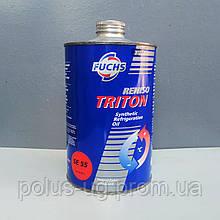 Холодильное масло Reniso Triton SE 55 1L