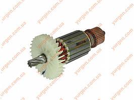 Якорь для дисковой пилы Интерскол ДП-190/1600М.