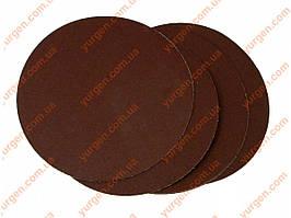 Мини (расходник) диск шлифовальный PROXXON 28162