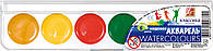 Фарби акварельні 6 кольорів Класика 19С1282-08, Промінь (48)