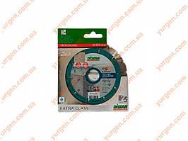 Алмазный диск отрезной 125х22,23 1A1RSS/C3 TECHNIC ADVANCED DISTAR