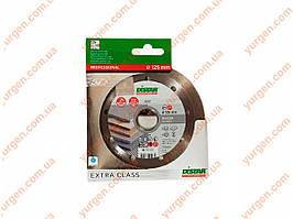 Алмазный диск отрезной Distar 125 1А1R RAZOR