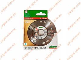Алмазный диск отрезной Distar 115х1,1х8х22,23 ESTHETE CERAMICS