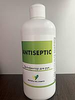 Дезінфектор для шкіри рук Антисептик 500 мл