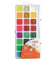 Фарби акварельні 24 кольорів Помаранчеве сонце, пластик уп, Гамма