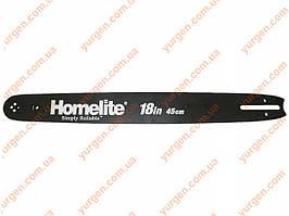 Шина для бензопил 18 дюймів HOMELITE (72 зв.,0,325 дюйма).