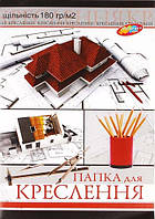 Папка для креслення А3 10арк 180г*м2 Харків (20)