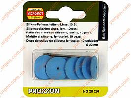 Міні шліфувальна насадка PROXXON 28978