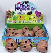 ОПТ!! Антистресс -какашка,силиконовая игрушка 12 шт в коробке