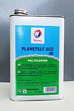 Холодильное масло Total Planetelf ACD 46 5L