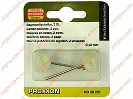 Мини (расходник) диск полировальный PROXXON 28297