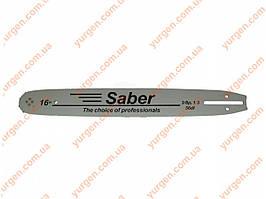 Шина для бензопил 16 дюймів Saber (56 зв.,3/8 дюйма).