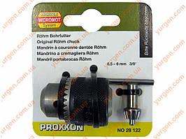 Мини патрон сверлильный PROXXON 28122 для TBM220