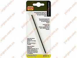 Міні пилка лобзик для лобзикого верстата PROXXON 28112