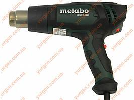 Фен Metabo HG20-600