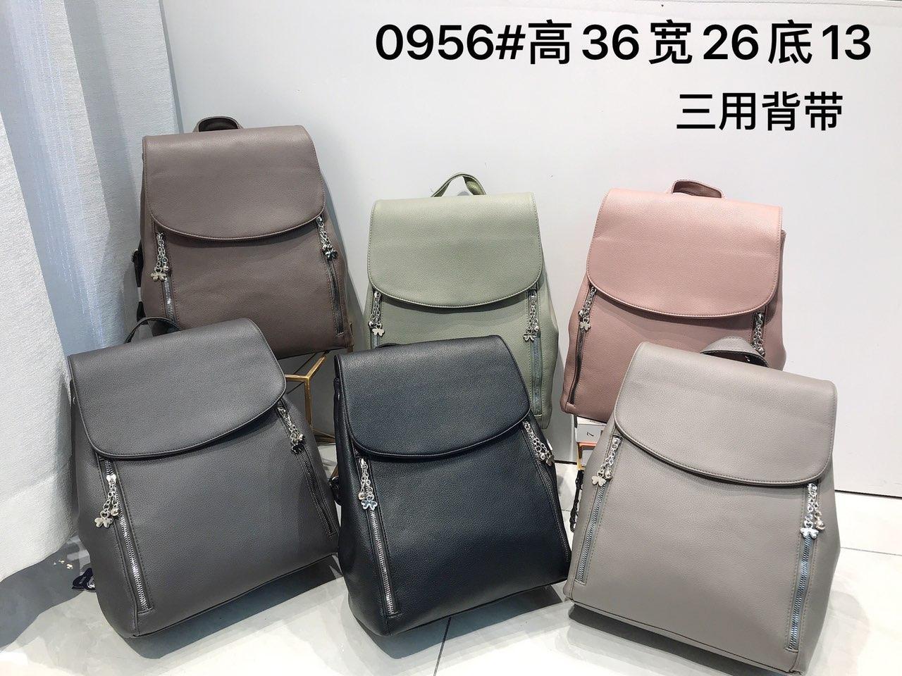 Рюкзак жіночий міський на блискавці штучна шкіра 36*26 см в різних кольорах Mark
