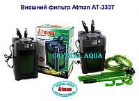 Зовнішній фільтр для акваріума Atman AT-3337