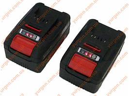 Акумулятор Einhell PXC-Twinpack 4,0 Ah 2х18 В, 4 Ач