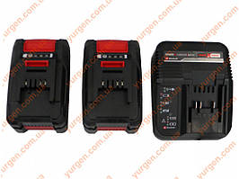 Акумулятор + зарядний Einhell Power-X-Change Starter Kit 18V 18В 2х3А/h