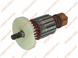 Якір для дискової пилки Интерскол ДП-210/1900М.