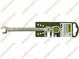 Ключ PROXXON MICRO-Combispeeder 23047