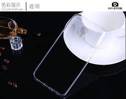 Силиконовый чехол для Meizu MX3