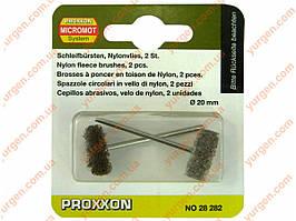 Міні (розхідник) шліфувальна насадка PROXXON 28282