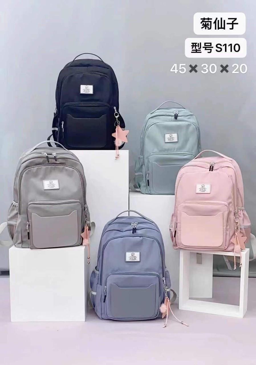 Рюкзак міський модний тканинний брелок Зірочка в різних кольорах 45*30 см Mark