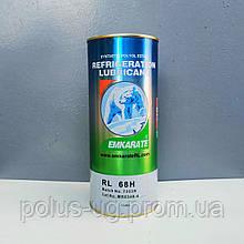 Холодильное масло Emkarate RL 68 H 1L