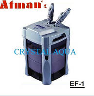 Внешний фильтр для аквариума Atman EF-1
