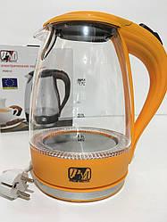 Чайник стеклянный PROMOTEC PM-810 Orange (6шт/ящ)
