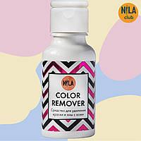 Ремувер для видалення фарби та хни з шкіри Nila COLOR Remover 30 мл