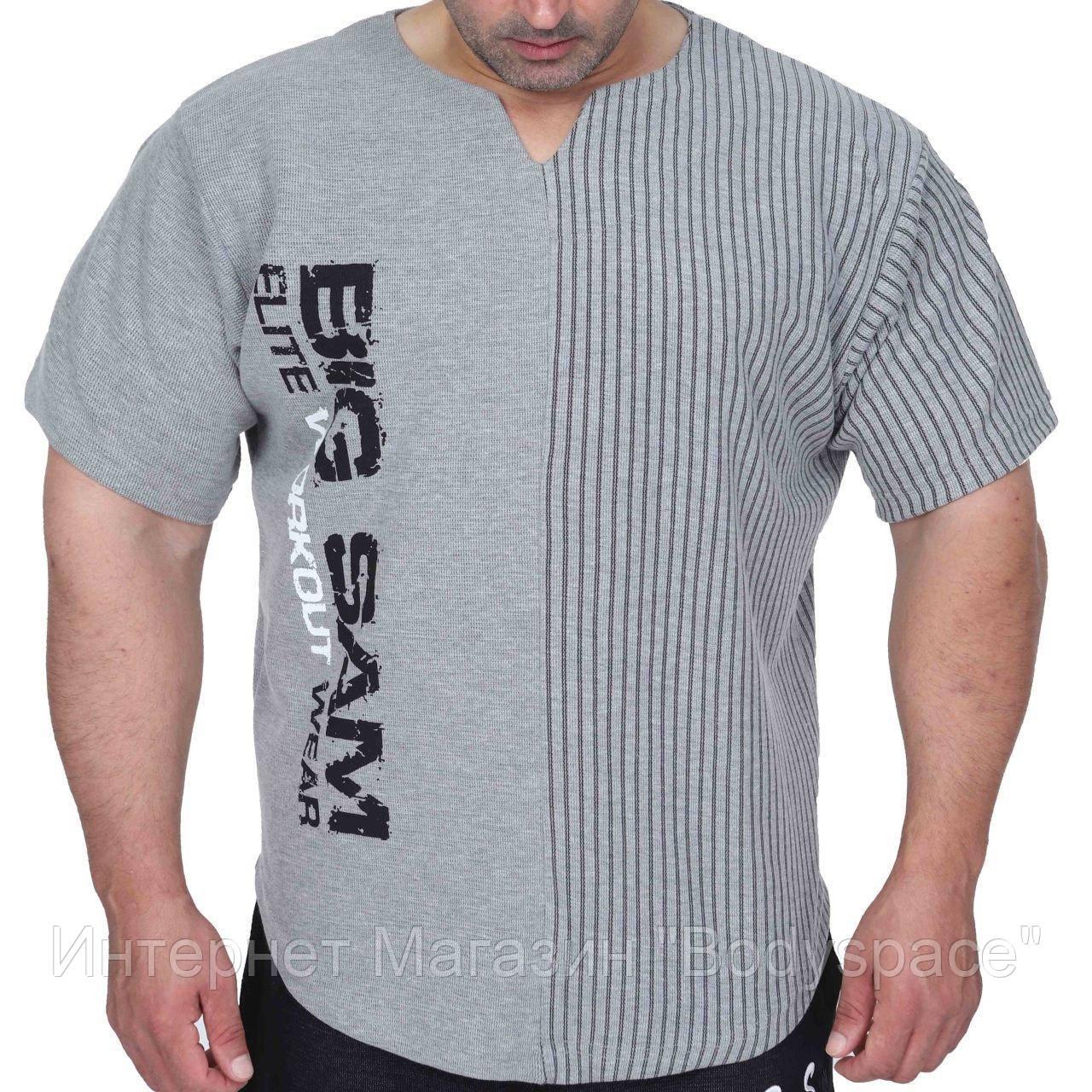 Big Sam, Размахайка Relaxed Fit Training T-Shirt Gray 3265, Сірий, 2XL