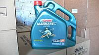 Масло моторное синтетическое Castrol Magnatec 5w-40 DPF (4 литра)