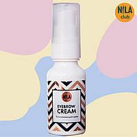 Заспокійливий крем Nila Eyebrow Cream після корекції брів 30 мл