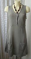 Платье женское вязаный трикотаж бренд Paprika р.50 4864