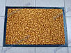 Коврик грязезащитный Узор, 60х90см., бежевый, фото 7